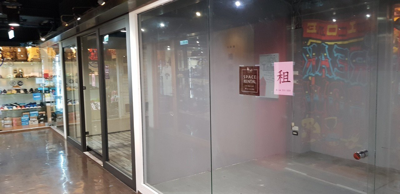 西門新宿爆倒店潮。記者張宏業╱攝影