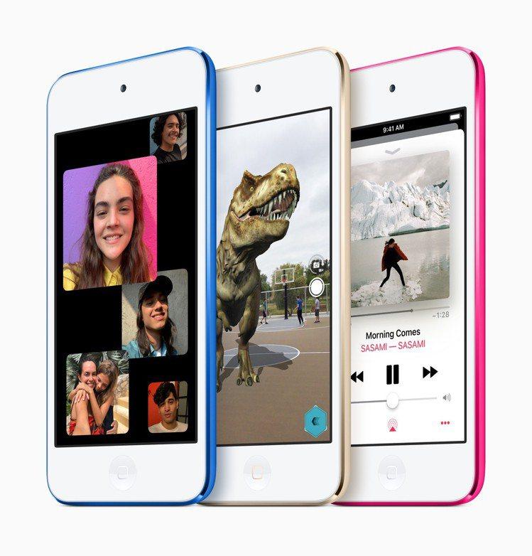 蘋果今晚悄悄於官網上架新款iPod Touch。圖/蘋果提供