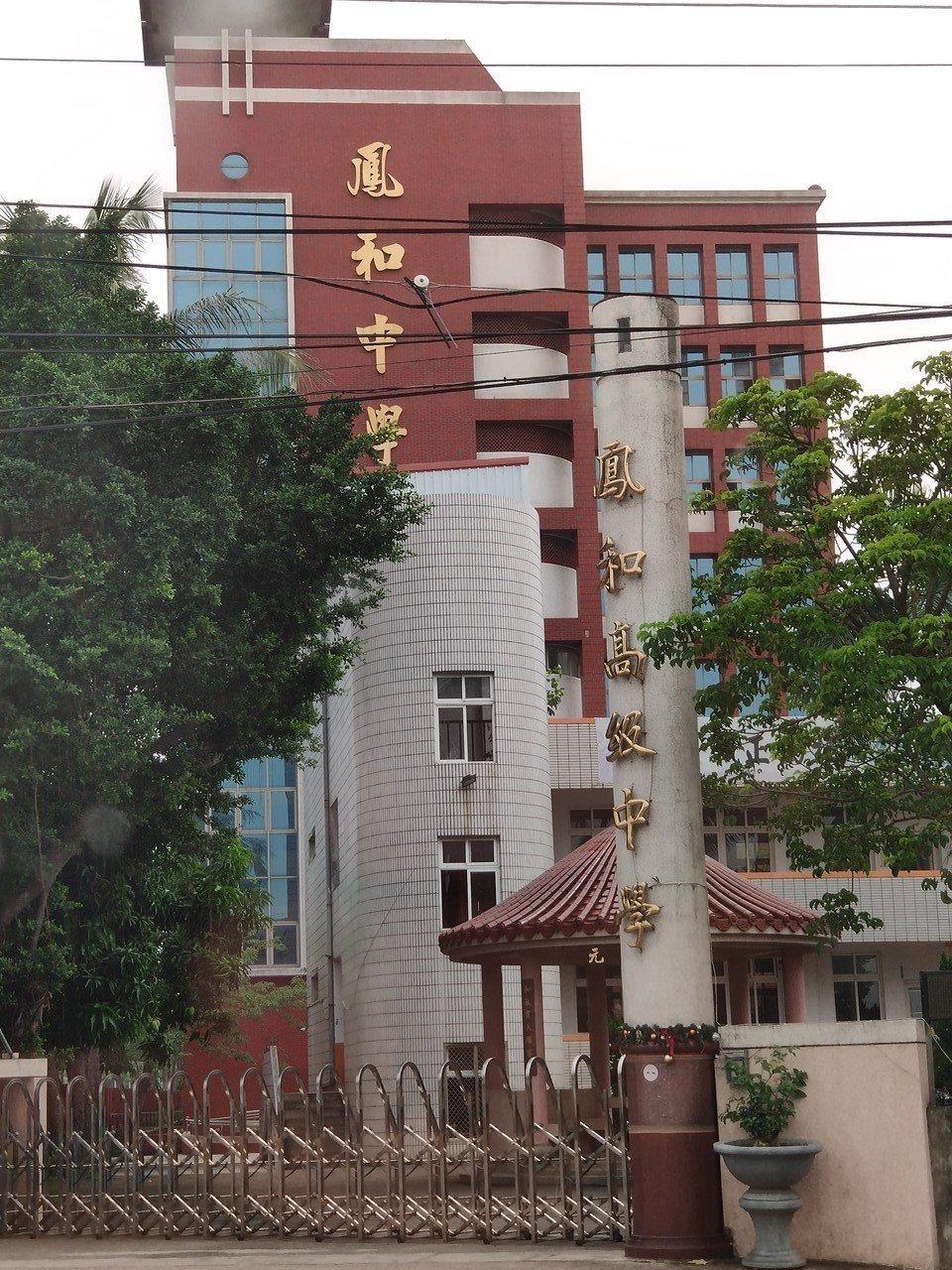 私校寒冬 台南鳳和高中國中部確定停招