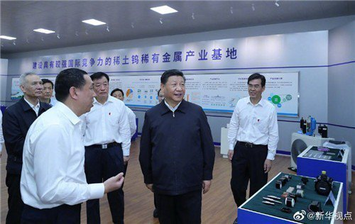 大陸國家主席習近平日前赴江西考察稀土產業。 (新華社)
