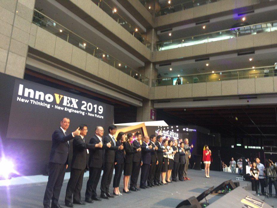新創展會InnoVEX今天起登場,共吸引25國467組海內外新創團隊與會,參展團隊數比去年成長兩成,創歷史新高,其中四成來自海外。 記者張語羚/攝影