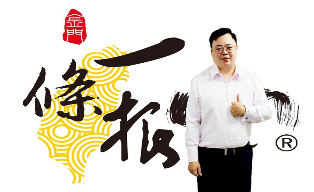 花芊草本創辦人陳昌宗每一步走得踏實,且滿懷熱情,將道德領導專業,用創新引領價值。...