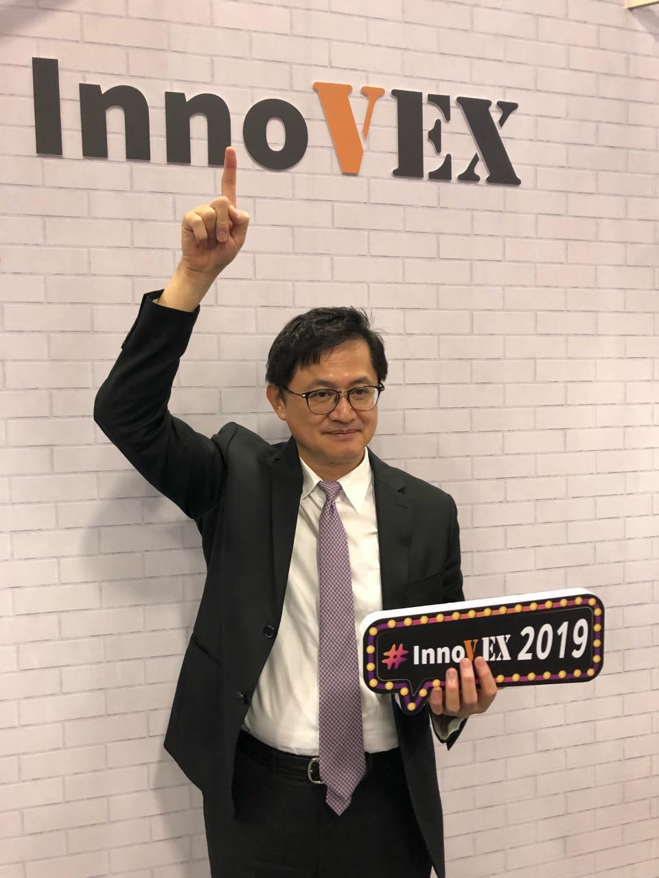 童子賢今(29)日以台北市電腦公會理事長身份出席亞洲指標新創展會InnoVEX。...
