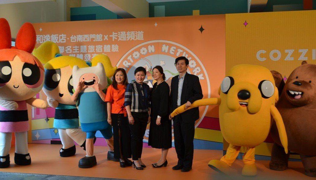 和逸飯店.台南西門館與卡通頻道跨界合作,推出全台唯一聯名主題旅宿體  驗,卡通頻...