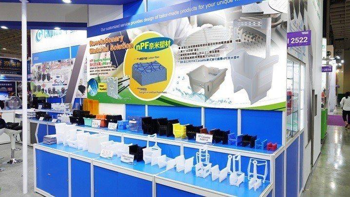 中勤實業展出nPF奈米塑材及各類型儲存載具。 中勤實業/提供