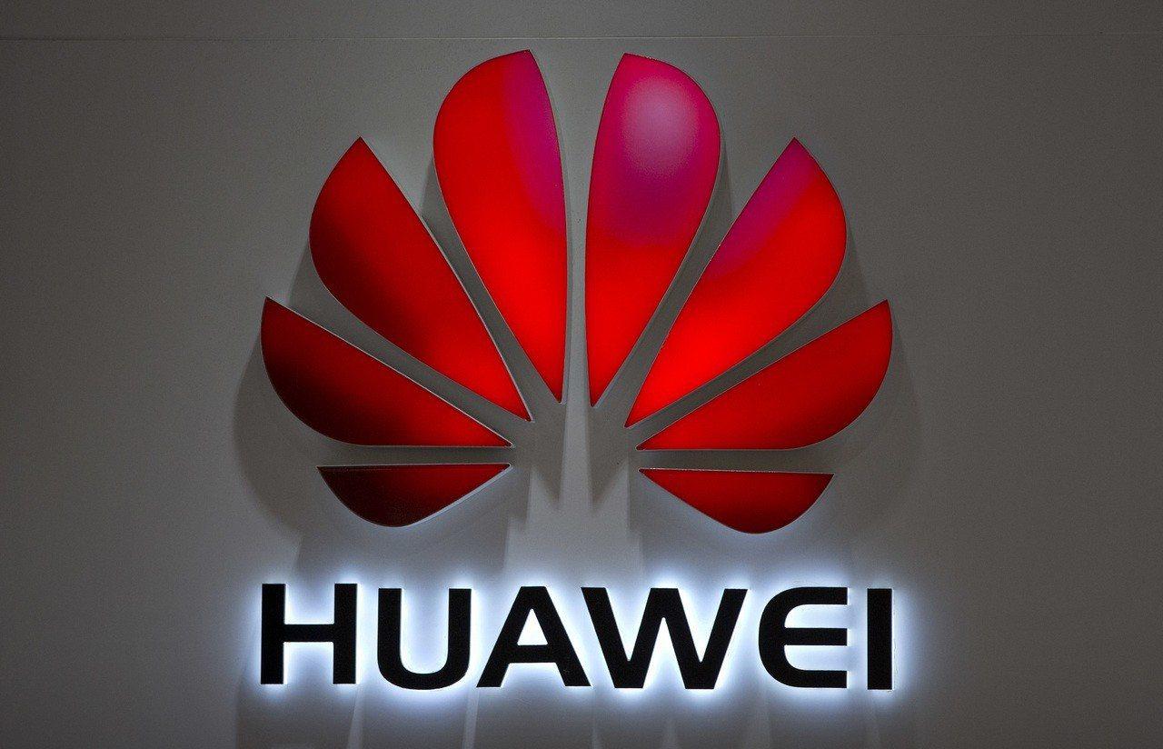 華為將在23日發表AI重大技術。 美聯社