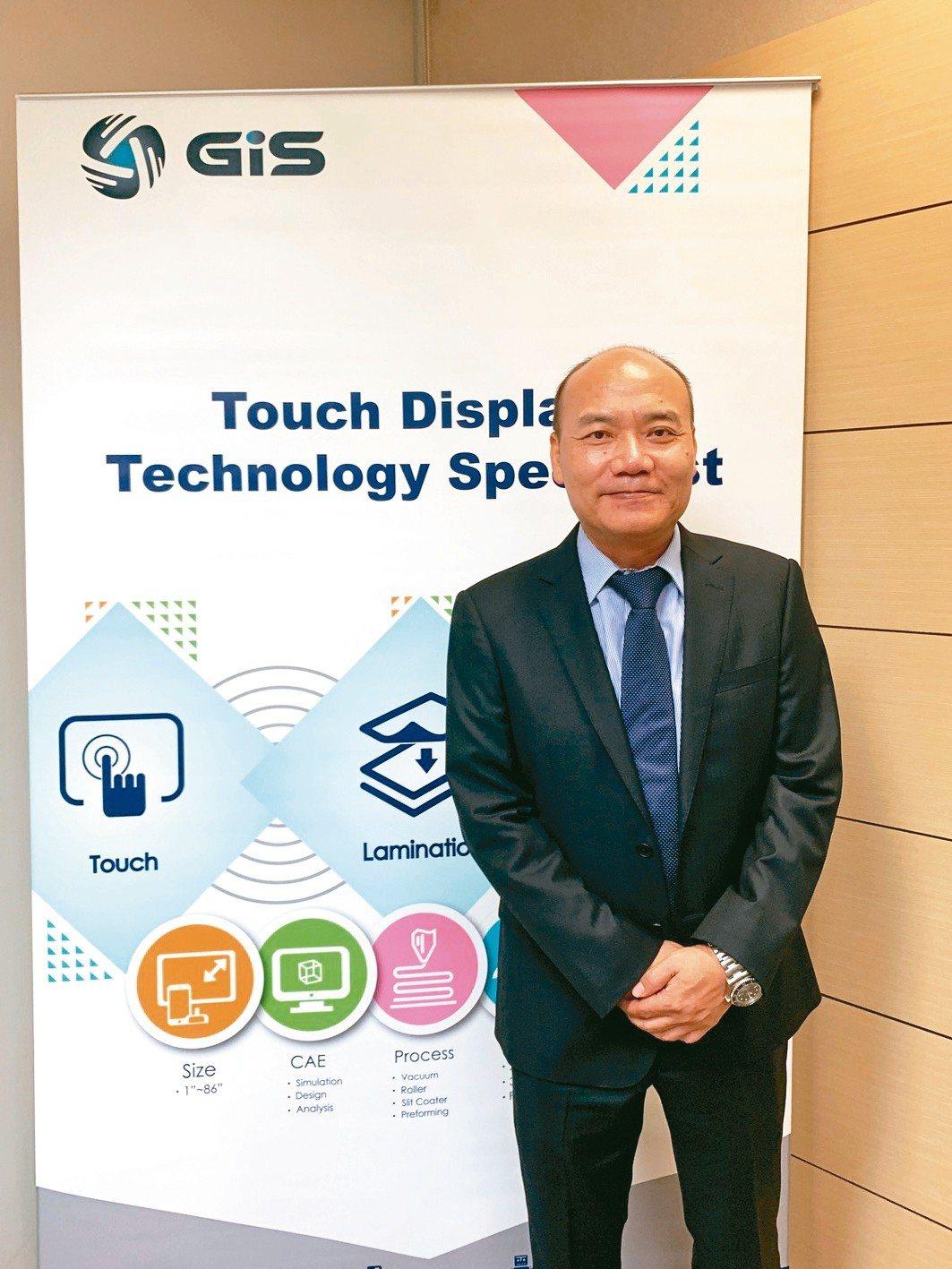 GIS-KY董事長周賢穎。 記者馬瑞璿/攝影