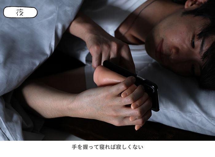 圖片來源/Hamee樂天網店