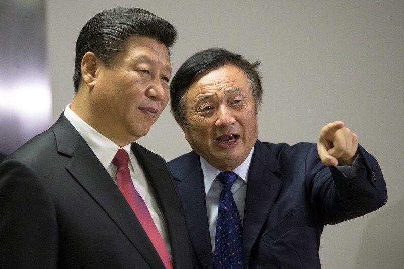 華為至今還是無法說清楚與中國官方之間的關係為何。圖為中國國家主席習近平與華為創始人任正非。 圖/路透社
