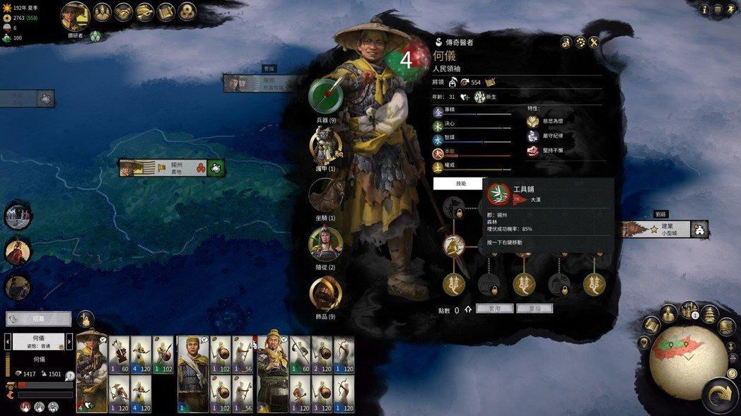 三個勢力的領袖本身就是該職業的傳奇人物,遊戲中系統也會跳隨機的傳奇人物給玩家用。