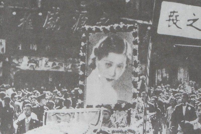 阮玲玉葬禮,攝於1935年。 圖/維基共享