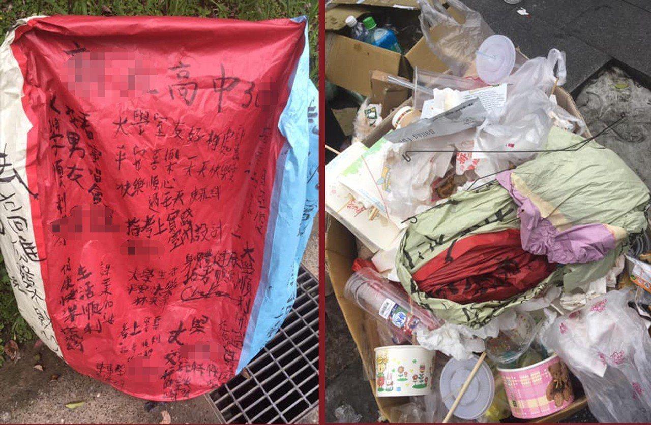 圖擷自爆廢公社