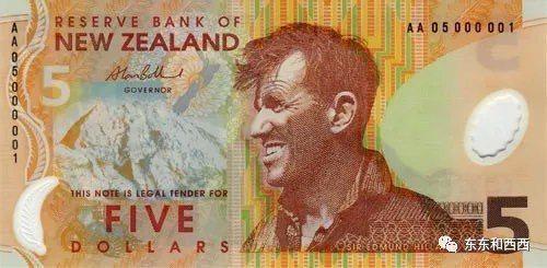 紐西蘭5元紙幣上就是希拉里的頭像
