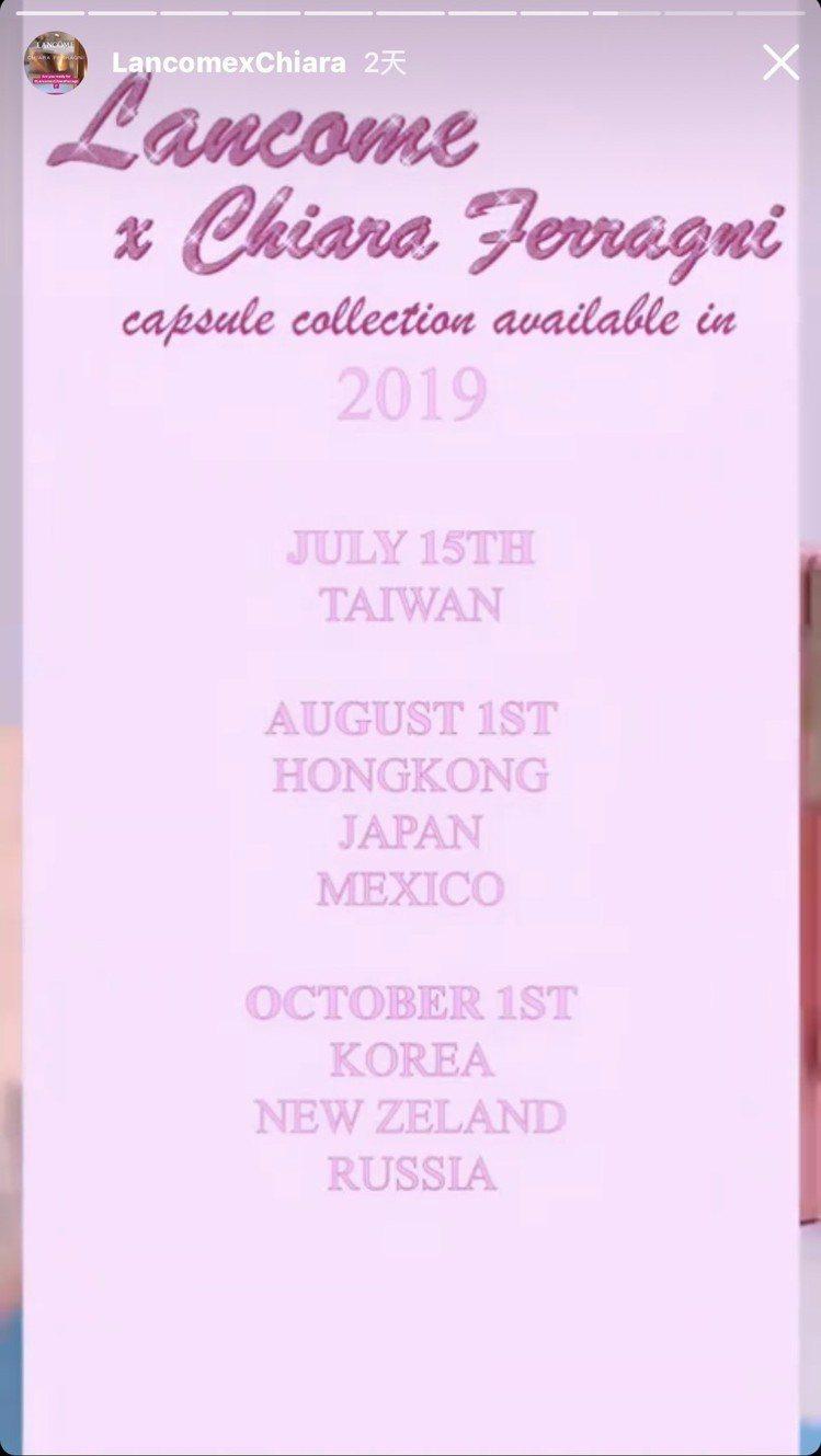 台灣預計是7月上市。圖/擷自instagram