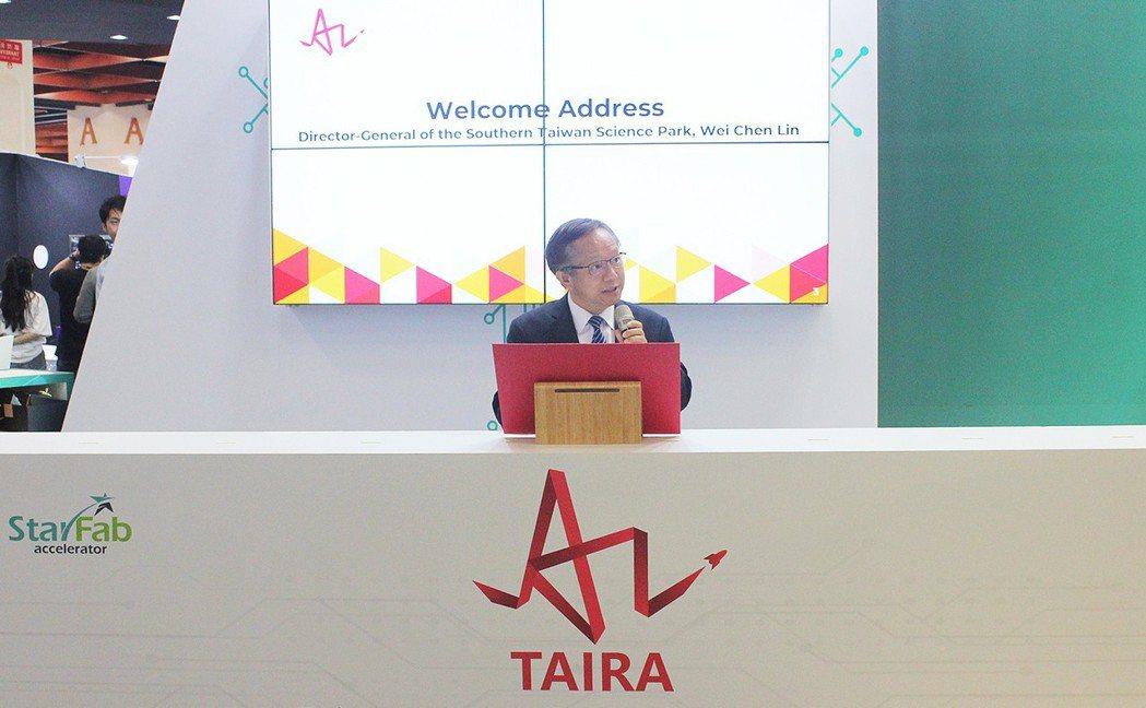 南科管理局局長林威呈表示,今與7個國際創投合作,期加速南台灣的AI產業發展。 S...