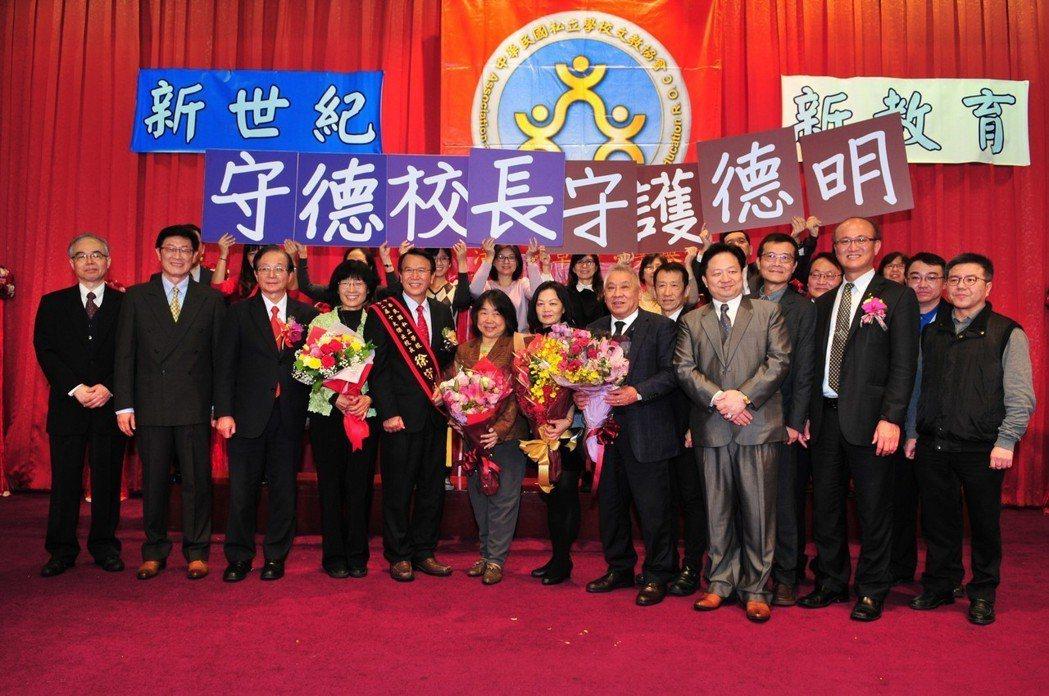 德明科大校長徐守德(左五)2018年獲私立學校文教協會選拔為第二屆十大傑出校長。...
