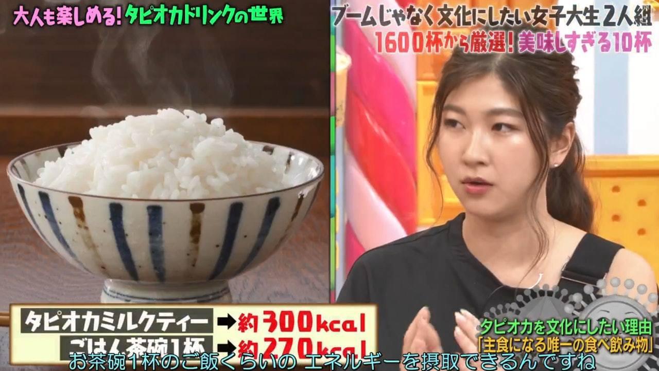 超正女大生一天狂喝27杯珍奶!上節目變專家:必要時可取代飯