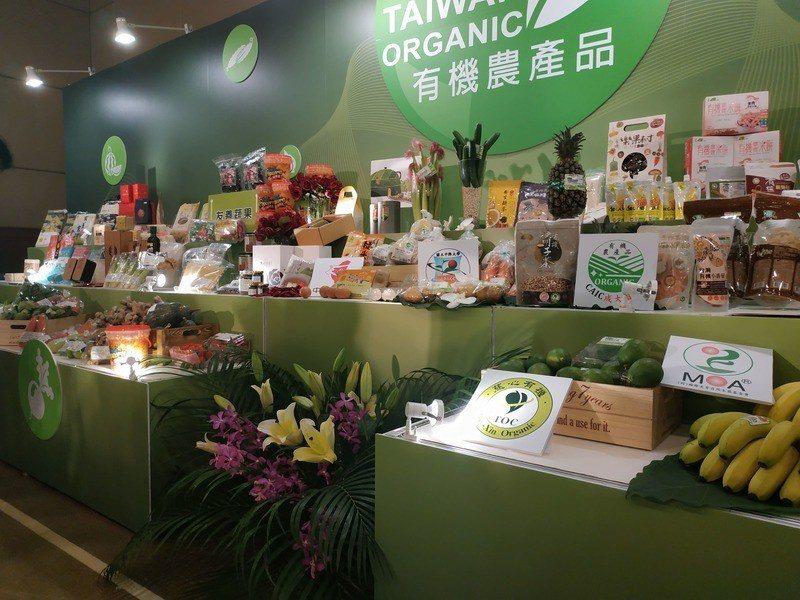 農委會29日慶祝〈有機農業促進法〉將於30日實施,會場中展示許多有機農產品。(p...