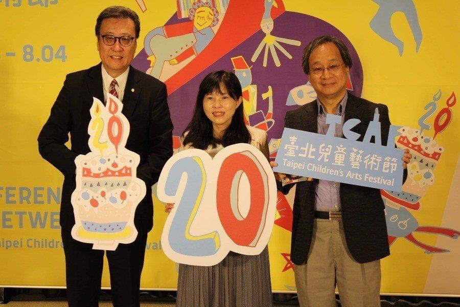 台北兒童藝術節宣告6/29登場。(photo by 吳婉瑜/台灣醒報)