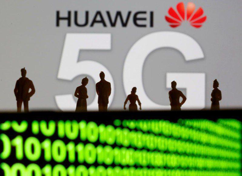 在美國帶頭下,國際間大動作地限制華為5G發展的空間。達志影像