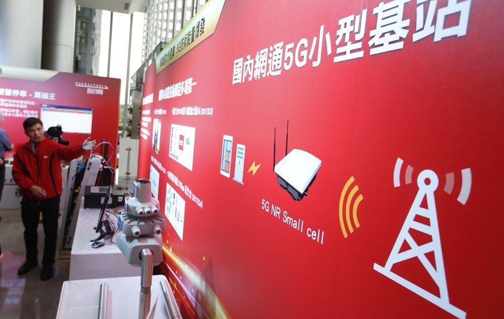 相對於4G,5G需要的基地台是小而多。攝影/郭晉瑋