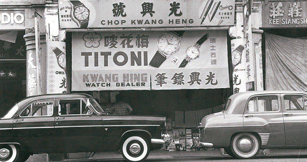 50年代初期梅花表便在亞洲市場立足。圖/梅花表提供
