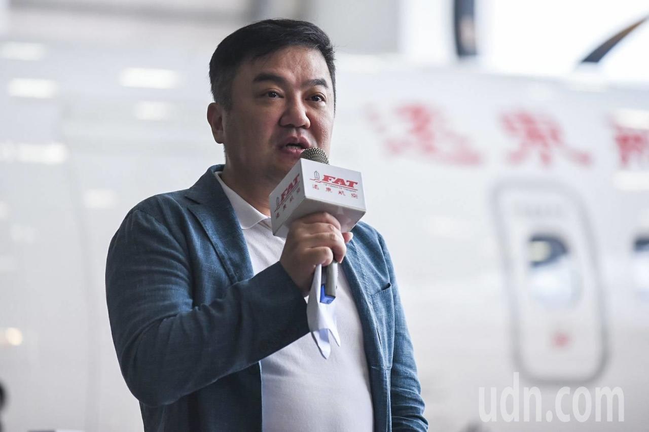 遠東航空董事長張綱維。記者曹悅華/攝影