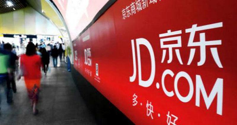 京東618購物節,在台推917元以上免郵。香港明報