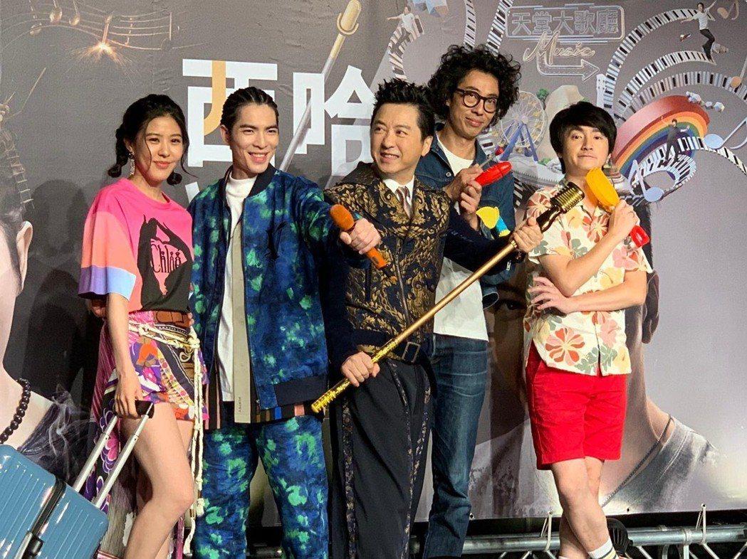 Erika(左起),蕭敬騰,哈林、馬念先及旺福小民將聯手主演音樂劇「西哈遊記」。...