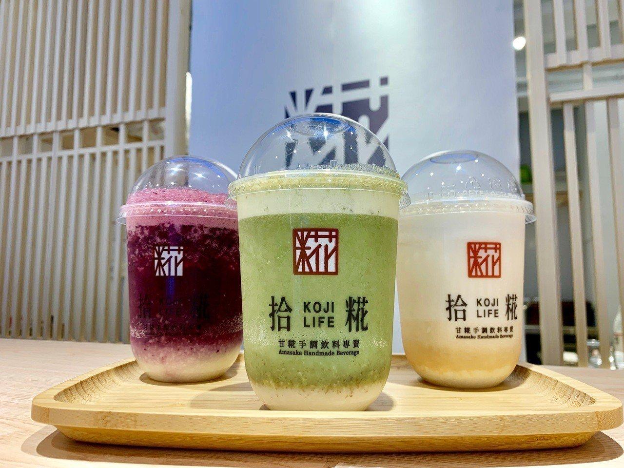 左起為葡萄、宇治金時、花生甘糀調飲,售價80~100元。記者張芳瑜/攝影