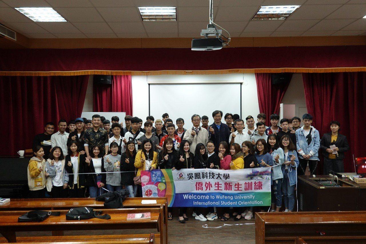 新南向專班越南籍學生始業式合影。圖/吳鳳科大提供