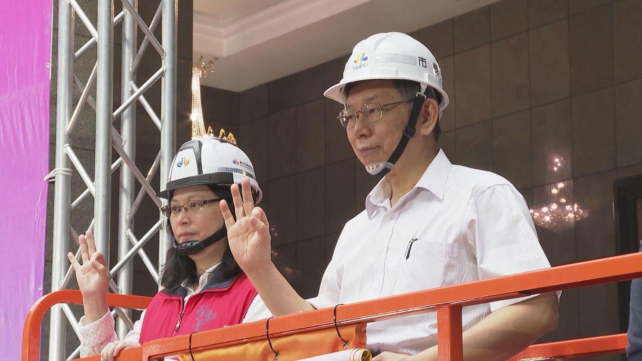 台北市長柯文哲今天上午出席「台北市勞動安全獎頒獎典禮活動」。記者謝育炘/攝影