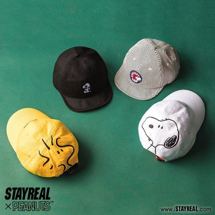 第二波聯名系列也首度推出史努比、胡士托角色帽。圖/STAYREAL提供
