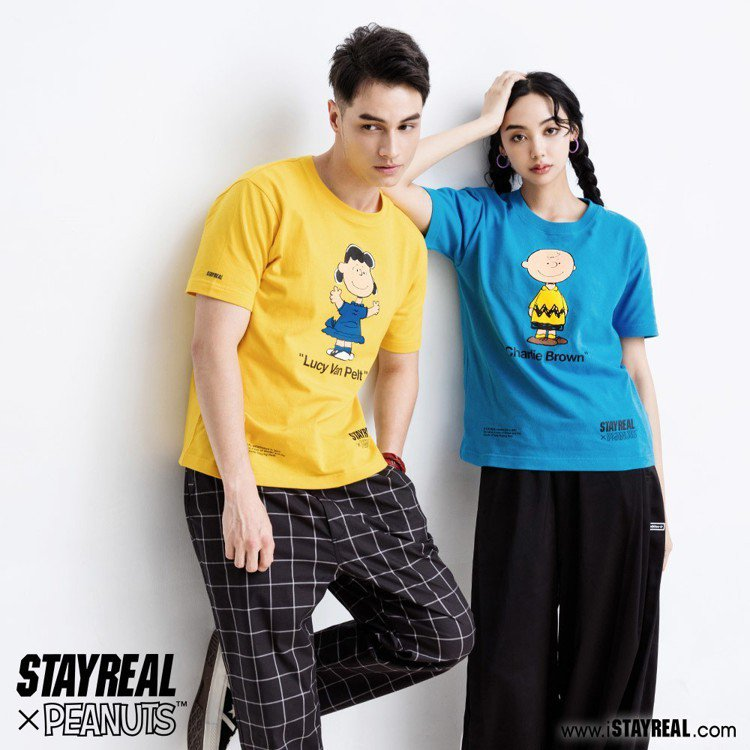 STAYREAL X PEANUTS 第二波聯名系列服飾。圖/STAYREAL提...