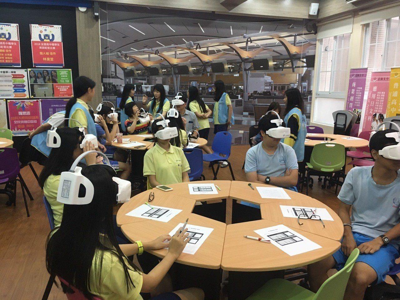 學生體驗應用英文科VR。圖/金甌女中提供
