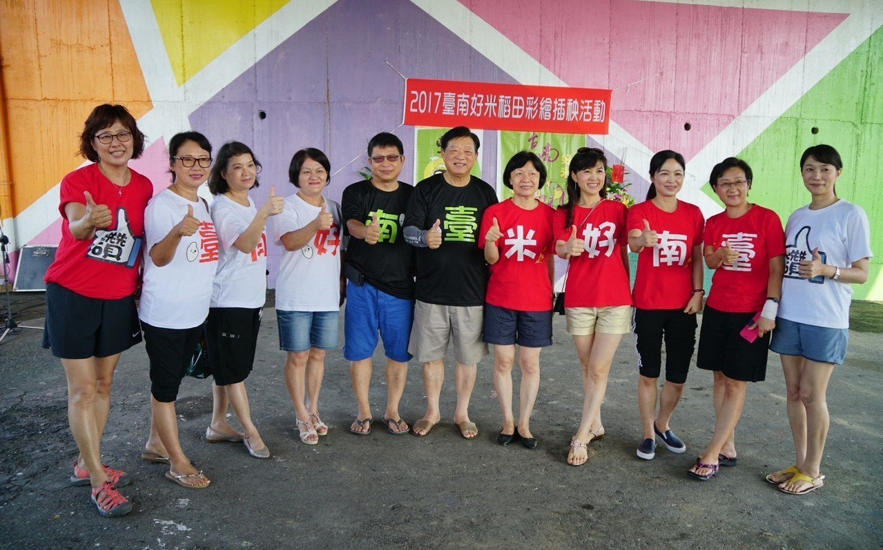 台南市區農會女性出頭天,前兩年台南市農會曾邀女總幹事行銷台南好米。圖/台南市農業...