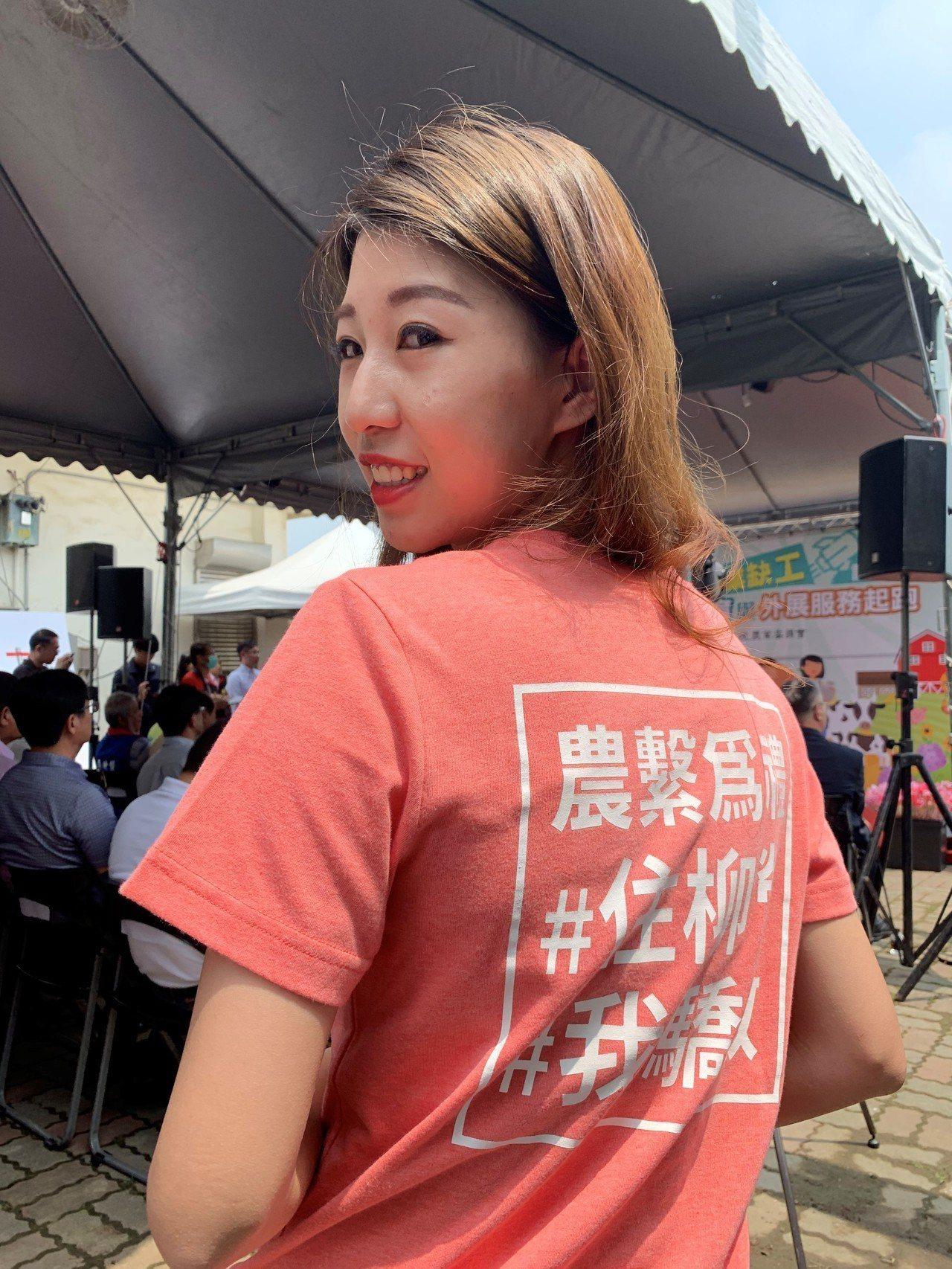 台南柳營區農會總幹事陳右欣是全國最年輕總幹事。記者吳淑玲/攝影