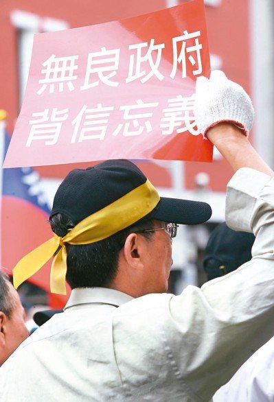軍公教年改 韓國瑜主張恢復政府承諾