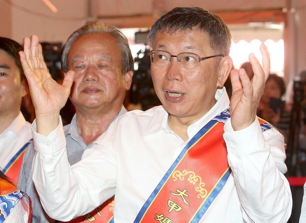 台北市長柯文哲今年4月出席大甲媽祖北巡駐駕祈福法會。 圖/聯合報系資料照片