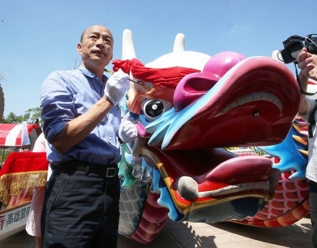 高雄市長韓國瑜昨天為一年一度的愛河龍舟賽進行龍舟點睛儀式。記者劉學聖/攝影