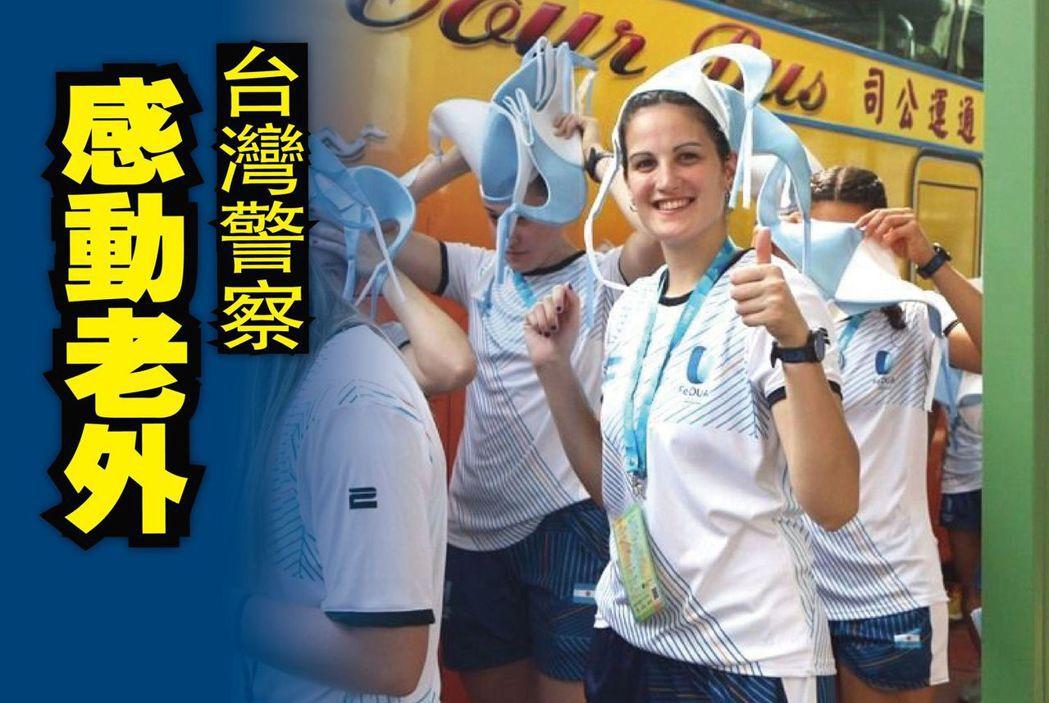 台北世大運期間,警察幫助外籍選手找回許多遺失物,讓外籍選手對台灣留下深刻印象。圖...