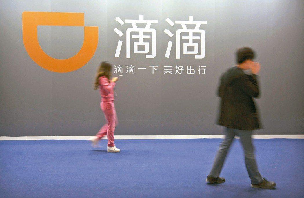 日本豐田汽車(Toyota)計畫投資滴滴出行金額約新台幣144億元。 美聯社