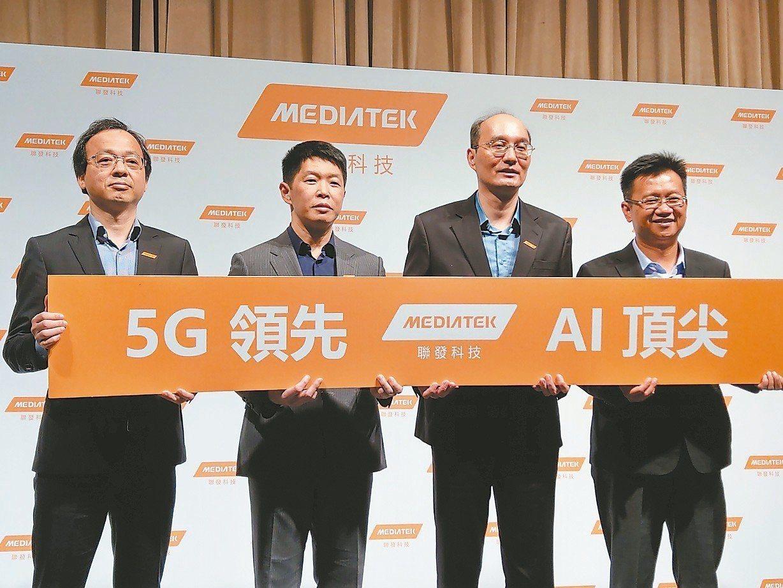 聯發科總經理陳冠州(右二)宣布,將推出第一顆5G系統單晶片。 記者鐘惠玲/攝影