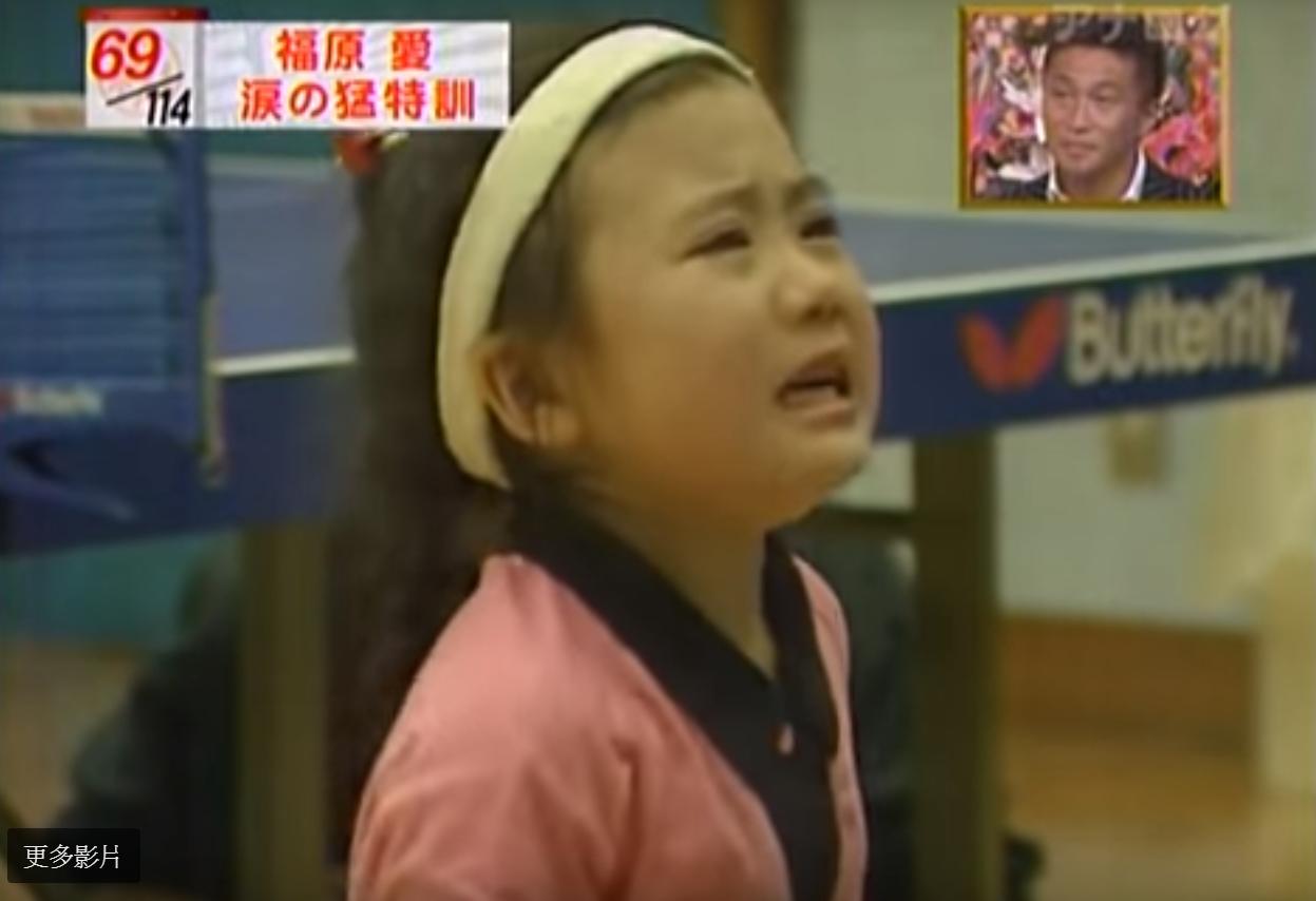 桌球魔鬼訓練!5歲女童含淚揮拍激似小福原愛 網:她快樂嗎?
