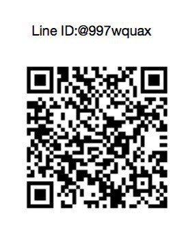 Line @官方帳號:@997wquax。 龍涎居/提供