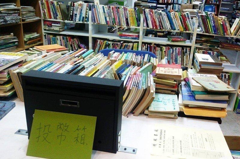 竹風書苑淡水英專路無人書店。 圖/作者提供