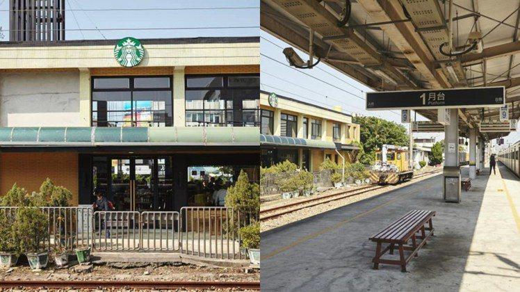 圖/ 星巴克咖啡同好會(Starbucks Coffee),女子學提供