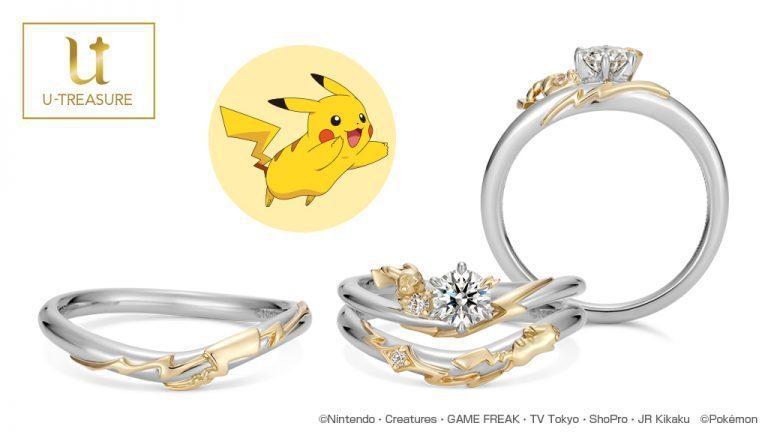 以皮卡丘為概念設計的《寶可夢》主題戒指/圖片截自U-TREASURE官網