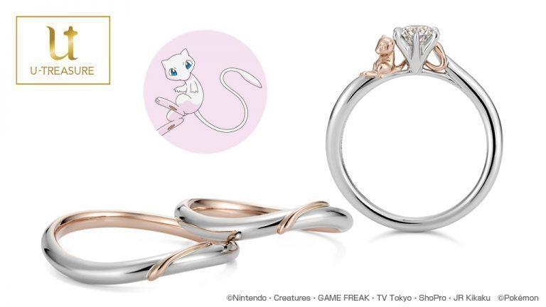 以夢幻為概念設計的《寶可夢》主題戒指/圖片截自U-TREASURE官網