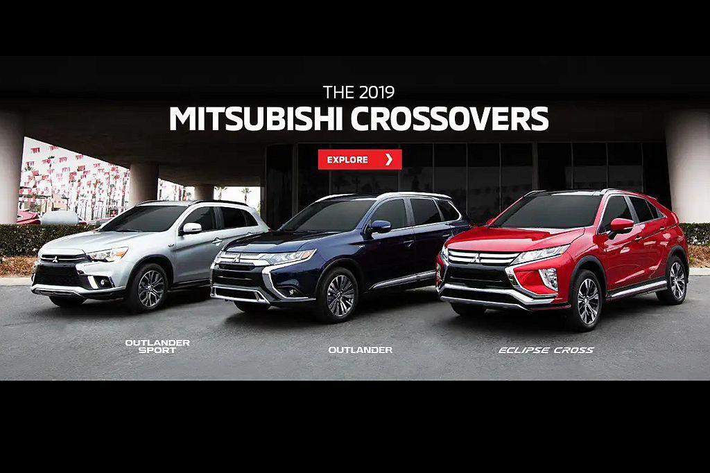 全力發展休旅車的三菱汽車,未來將針對旗下重點SUV進行更清楚的產品區隔。 圖/M...
